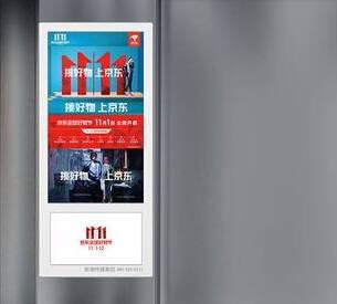 泰州电梯电视广告投放