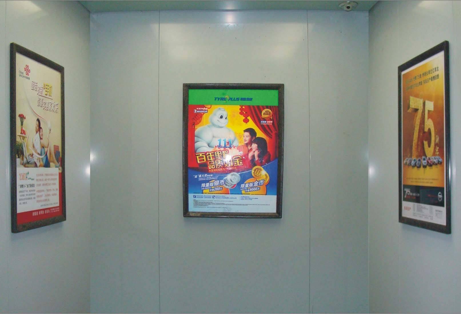 佛山市高明区碧桂园联丰天汇湾电梯轿厢广告框架