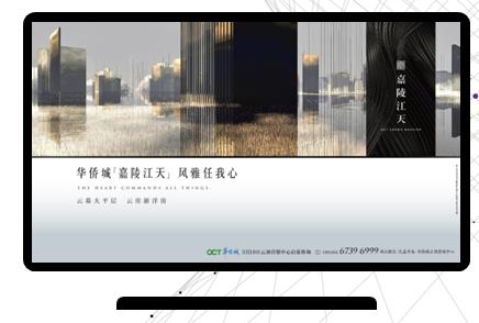 智能电视开屏广告(5万起头)