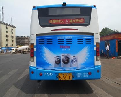 长沙市公交车身广告