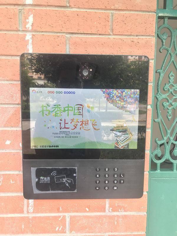 南充市社区单元门禁户外广告APP广告