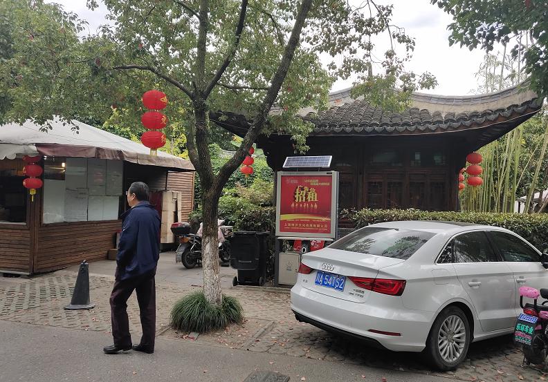 上海保洁箱广告(10台起投)