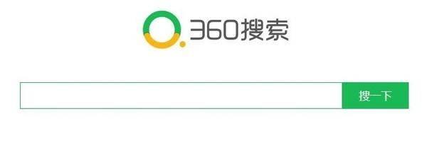 360广告投放推广开户  实充5000  到账5500