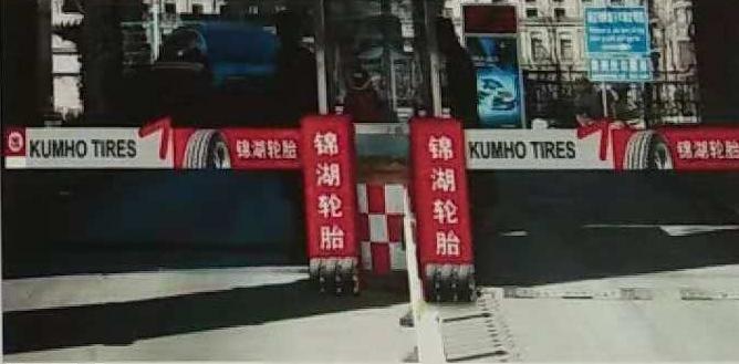 长春市小区异形挡车杆广告(最少三个月起投,最少十根杆)