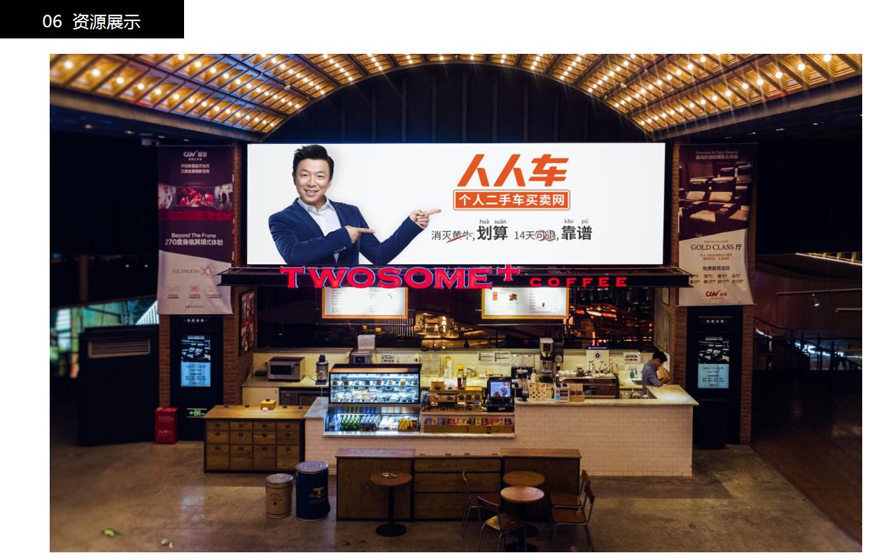 影城巨型LED大屏bet356体育在线 投注65_bet356台湾备用_bet356验证(一线城市)