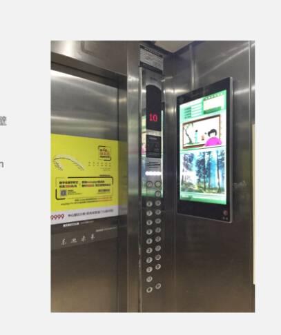 无锡市电梯内电视媒体