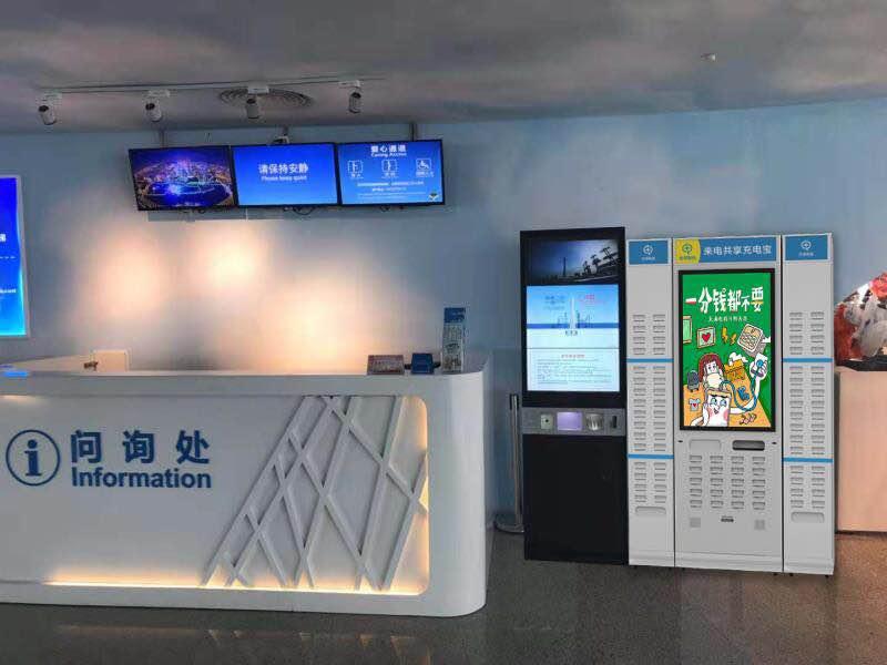 广州地标 广州塔   43寸广告机