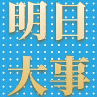 秦宫共享秘书
