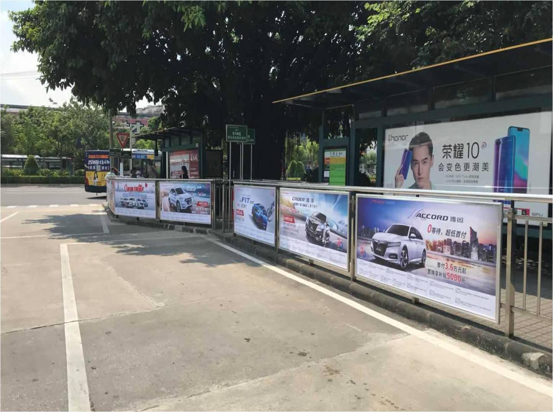 广州市公交车总站围栏广告(一个月)