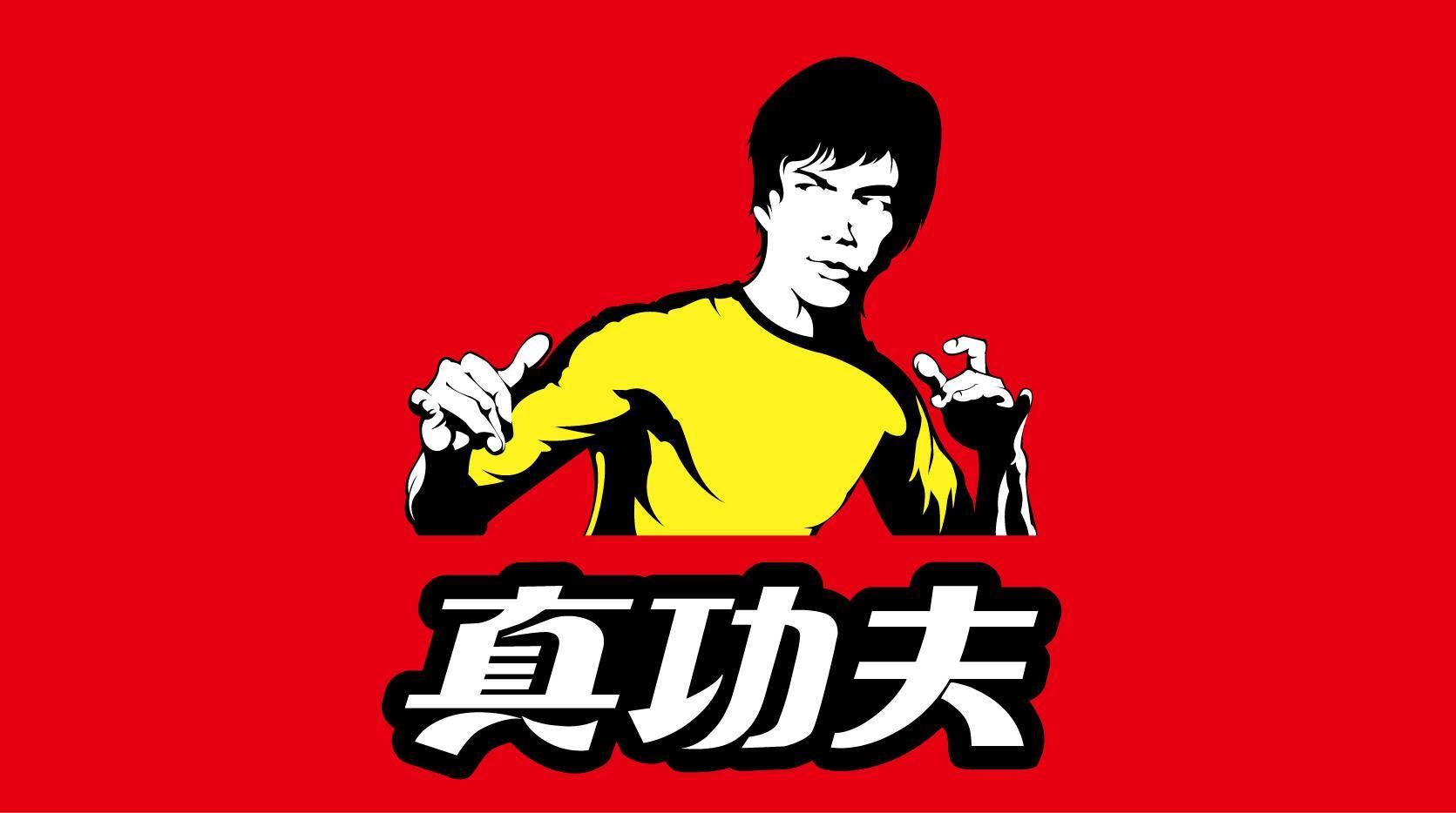 真功夫套餐(鲜辣排骨饭+四季猪骨汤)
