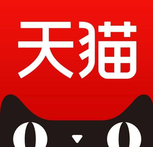 享淘卡/天猫超市卡(面额可定制)