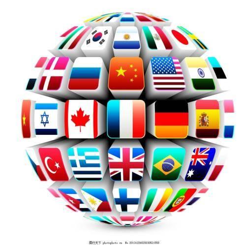 全球金融【多语种500+】