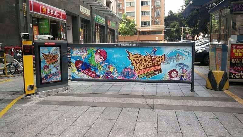 佛山市中高端楼宇道闸广告资源(50条起投)