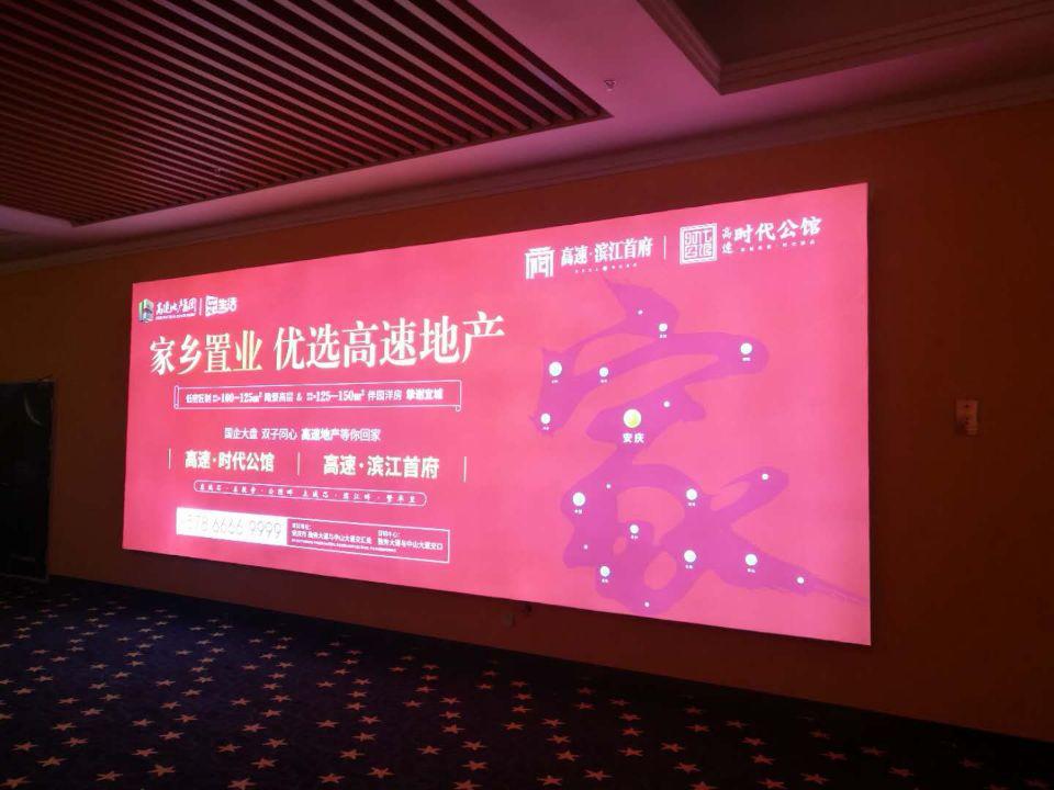 安庆市区影院灯箱(时间:一个月)