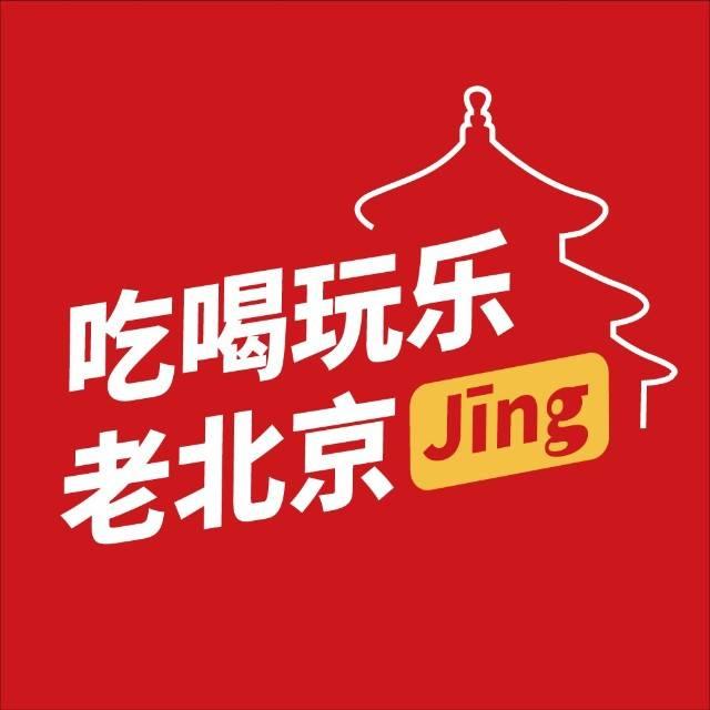 北京TOP生活