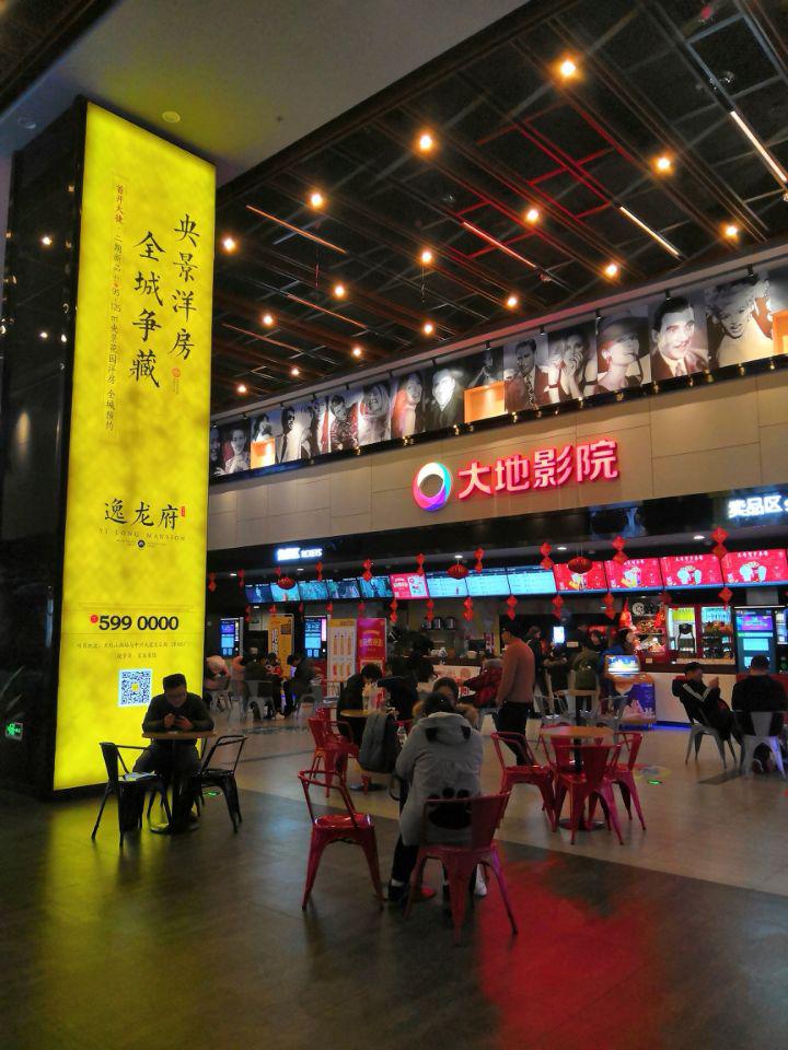 安庆市区影院灯箱bet356体育在线 投注65_bet356台湾备用_bet356验证(时间:一个月)