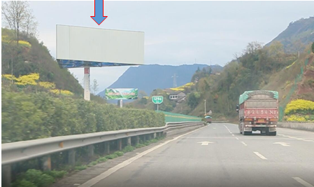 达陕高速单立柱广告 方向左侧(普光、土主293公里处)