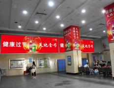 天河客运站首层深圳专区候车厅正上方墙身广告位(一年)