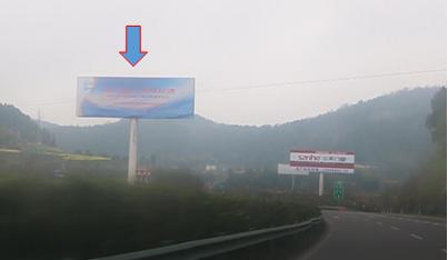 成德南高速单立柱广告 方向左侧(三台、射洪110公里处)