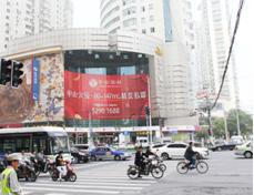 上海普陀区户外大牌广告(武宁路19号  丽晶墙面广告位)