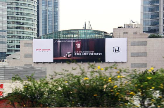上海静安区户外大牌广告(明天广场墙面巨幅广告位)