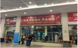 天河客运站首层大堂进候车厅正上方灯箱A12广告牌(半年)