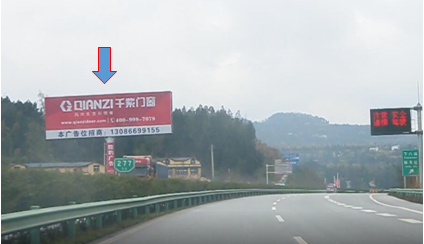 巴南高速单立柱广告 方向左侧(下八庙服务区)
