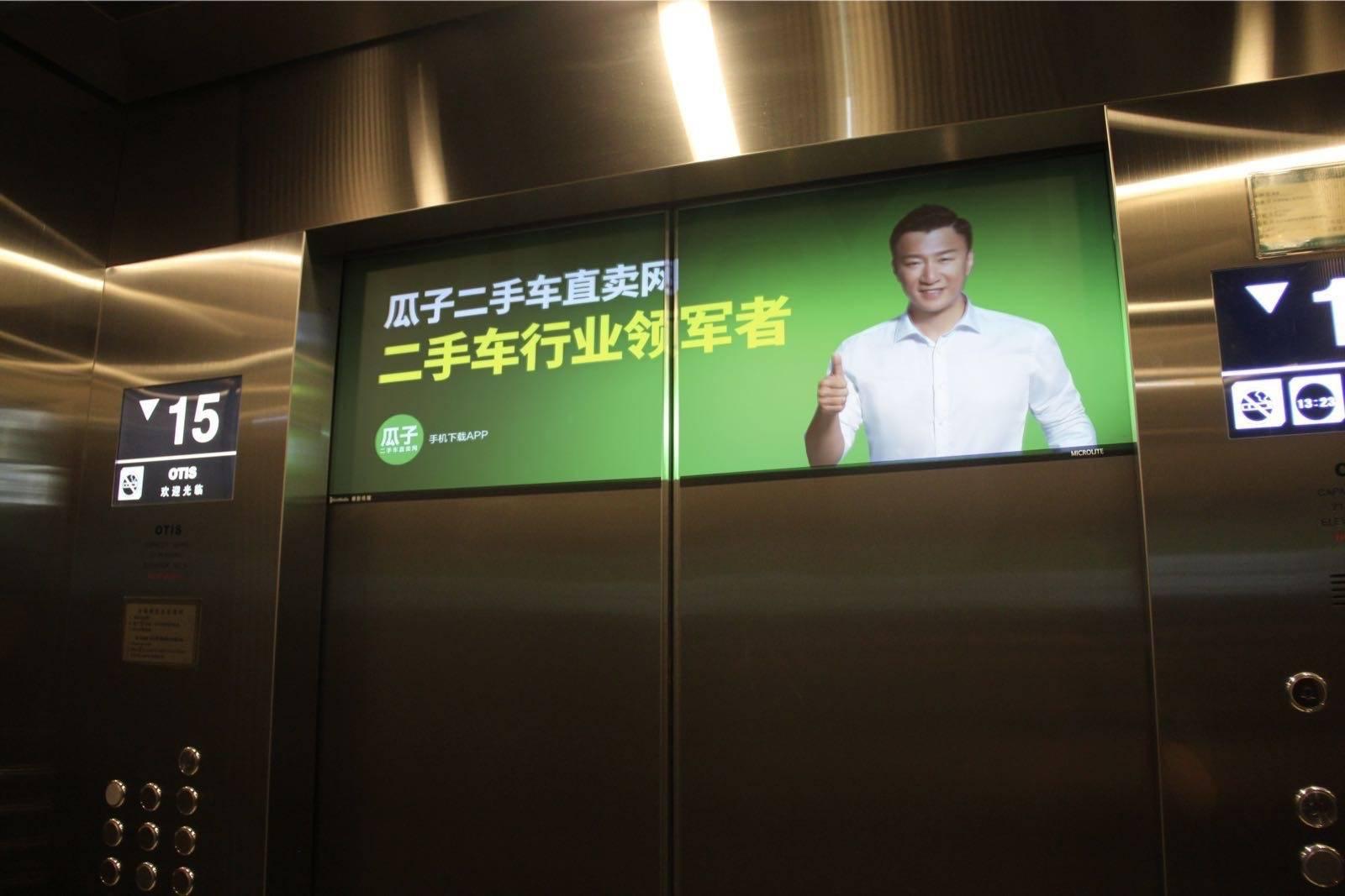 昆明电梯门投影广告