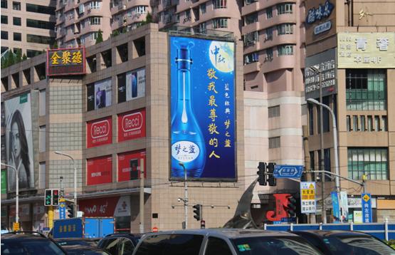 上海静安区户外大牌广告(天目西路547号  大奥通讯商城东侧墙面广告位)