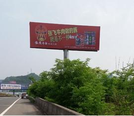 广南高速秦家沟互通1方向右侧