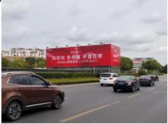上海浦东新区户外大牌广告(张杨路金桥路交叉口  (地铁6号线金桥路站) )
