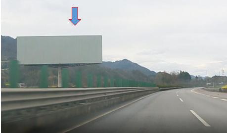 达陕高速单立柱广告  方向左侧(黄金、厂溪271公里处)