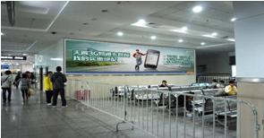 天河客运站二楼Vip候车厅墙身广告2块(一年)