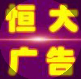 沧州雄安河间电梯广告(20框起投)