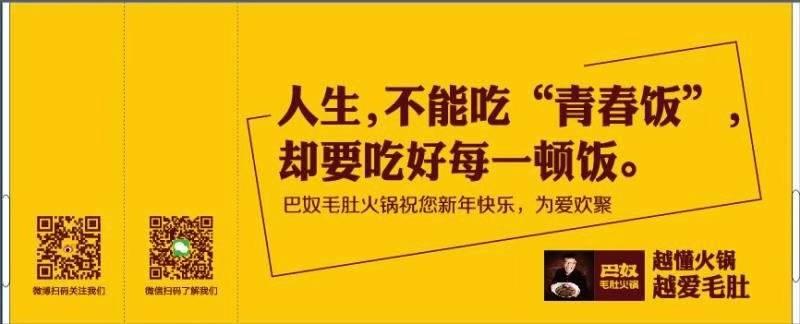 新郑机场南航登机牌(20万张起投)