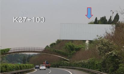 遂渝高速单立柱广告  K27+100KM 方向右侧