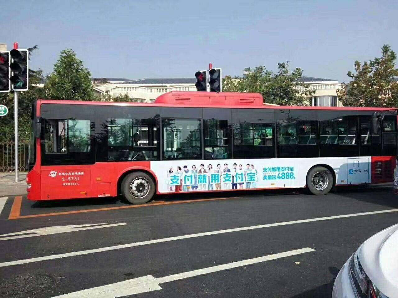 大连公交车体广告 907路/ BRT(大)【三个月】