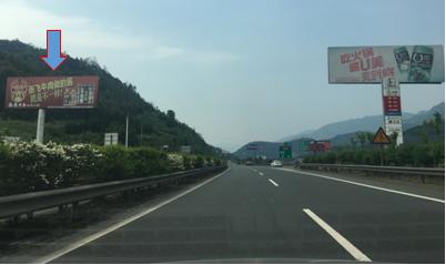 雅西高速单立柱广告 方向左侧(荥经服务区)