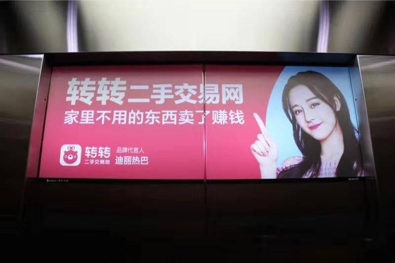 扬州电梯门投影广告