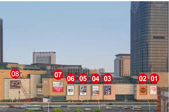 上海杨浦区户外大牌广告(翔殷路1099号 合生汇北侧墙面8号广告位)