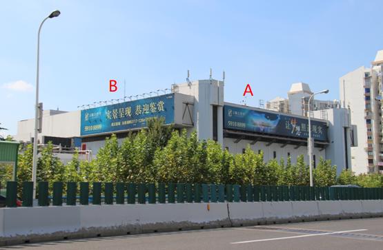 上海户外大牌广告(东体育会路715号楼顶广告位)