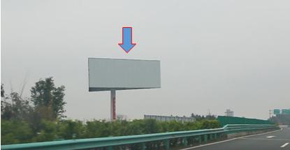 成德南高速单立柱广告 方向左侧(中江收费站出口65公里处)