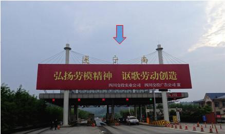 遂渝高速单立柱广告(遂宁南收费站)