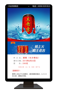 深圳西乡汽车站售票窗口LED屏(5秒  60次/天  一周)