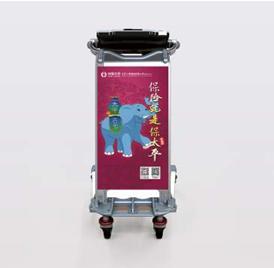 成都双流机场行李车车身前板广告(一个月500台起投)