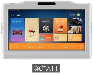 成都双流机场行李车电子屏专属频道定制广告