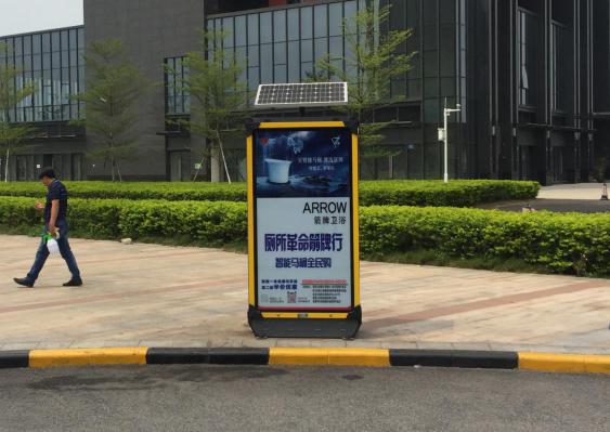 灯箱广告-广州社区广告牌 2.0(尺寸 86厘米宽*163厘米高 1座/面/月)