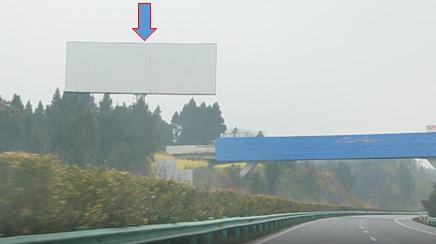 巴南高速单立柱广告 方向左侧(古楼与南部之间)