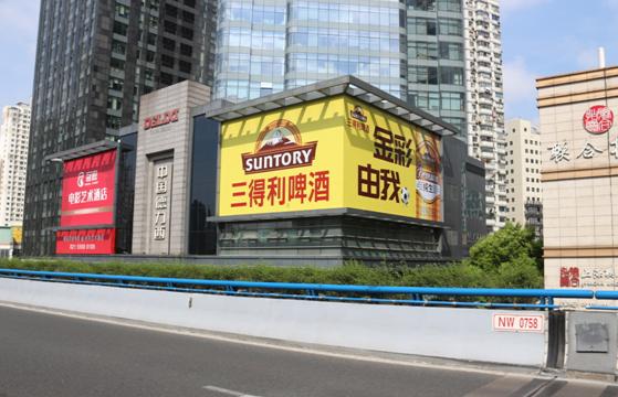 上海户外大牌广告(飞洲时代大厦墙面广告位  )