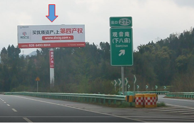 巴南高速单立柱广告 方向右侧(观音庙275公里处)